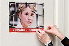 Дело Тимошенко разбавили госизменой