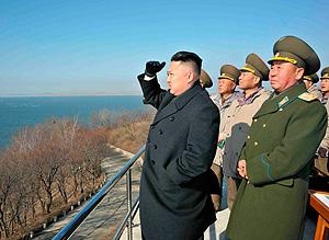Пхеньян освободился от обязанностей