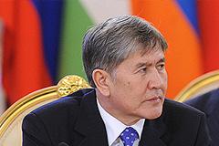 """""""Арабская весна"""" начиналась в Киргизии"""
