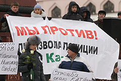 Казань отчитывается