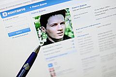 """""""ВКонтакте"""" воюет с Samsung"""