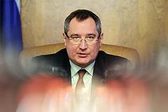 Рогозин просит помолчать