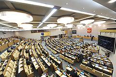 Госдума упростила партстроительство