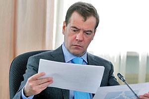 """План """"Антикоррупция"""": проверить 1000 чиновников"""