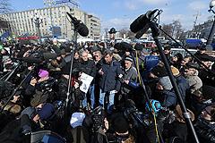 Акция на Пушкинской