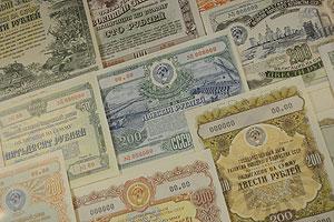 Россия разместит несправедливые евробонды