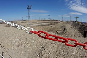 "АЭС ""Белене"" не будет построена"