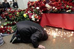 Теракт в метро: два года
