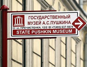 Музей уйдет под землю