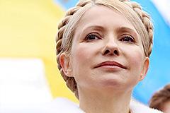 Тимошенко поедет лечиться