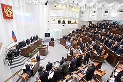 """Совет Федерации боится """"акта Магнитского"""""""