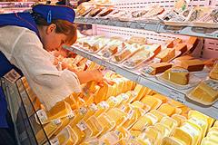 Вернуть сыр