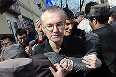 Акция в Астрахани