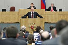 Россия впереди