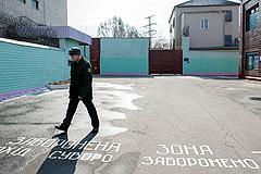 Тимошенко опять в колонии