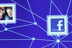 Facebook сократил прибыль