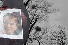 Природа синяков Тимошенко
