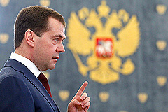 Медведев подписал обещанное