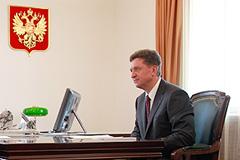 Гаевский оставил губернаторство