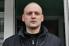 Уголовное дело против Удальцова