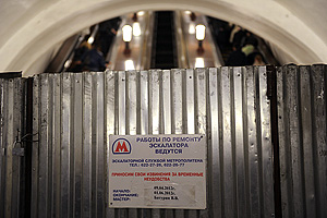 Перестановки в метро