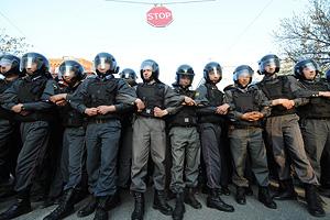 Полиция готова к встрече
