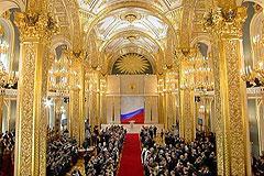 Путин вступил в должность