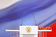 Третья инаугурация Путина