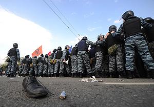"""Марш миллионов"". Хроника"