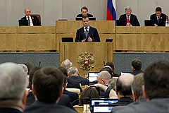 Госдума утвердила Медведева
