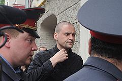 Удальцова отпустили под подписку