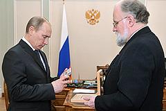 Путин получил удостоверение
