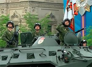 Москва, парад