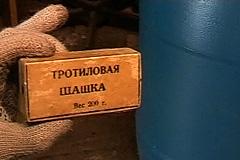 Доку Умаров и теракты в Сочи