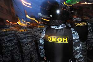 ОМОН не только московский