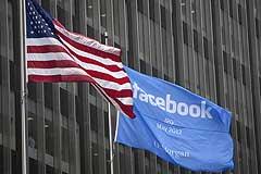 Facebook увеличивает объем IPO