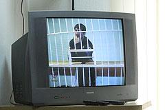 Мирзаев оставлен под стражей