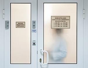 Тимошенко выпишут врачей из ЕС