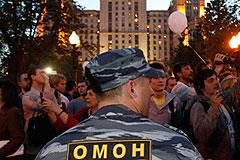 Стояние на Кудринской площади