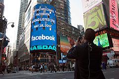 "Facebook почти полчаса стоил дороже ""Газпрома"""