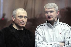 ВС: срок Ходорковскому можно было смягчить