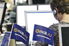 Mail.ru еще не определилась