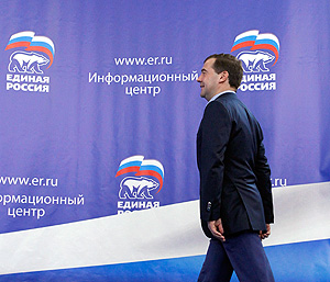 Медведев получил партбилет