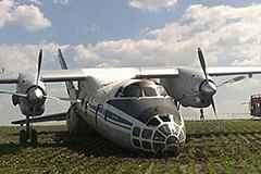 Военный самолет загорелся при посадке