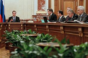 Распределение вице-премьеров