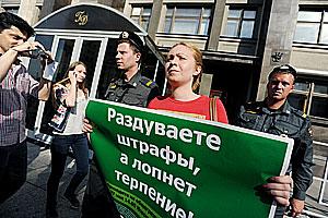 """""""Единой России"""" предложили альтернативу"""