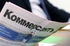 """""""Газпромбанк"""" подал в суд на """"Коммерсант"""""""