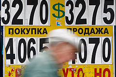 Центробанк обещает замедлить падение рубля