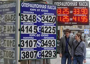 Атака на рубль скоро выдохнется