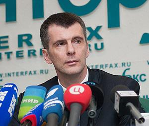 Прохоров создает партию